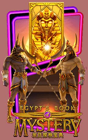 PG Slot Egypt's Book of Mystery