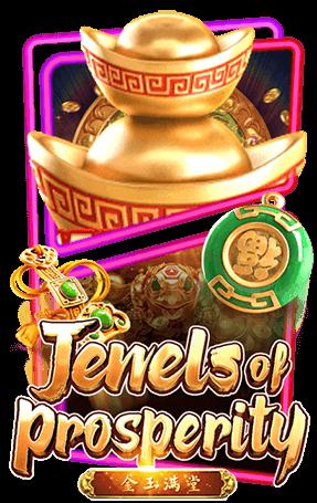 PG Slot Jewels of Prosperity สล็อตพีจี