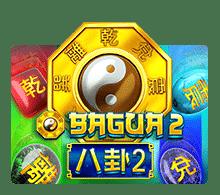สล็อต xo Bagua 2 slotxo