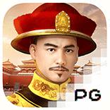 Emperor's Favour PG Slot สล็อต PG พีจีสล็อต