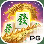Mahjong Ways 2 PG Slot สล็อต PG พีจีสล็อต
